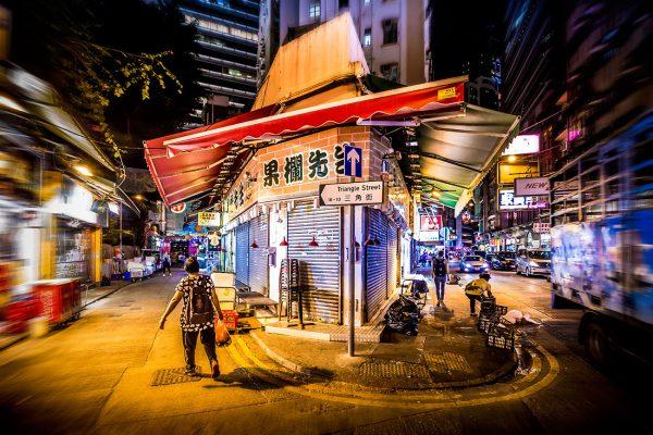 HONGKONG HUI